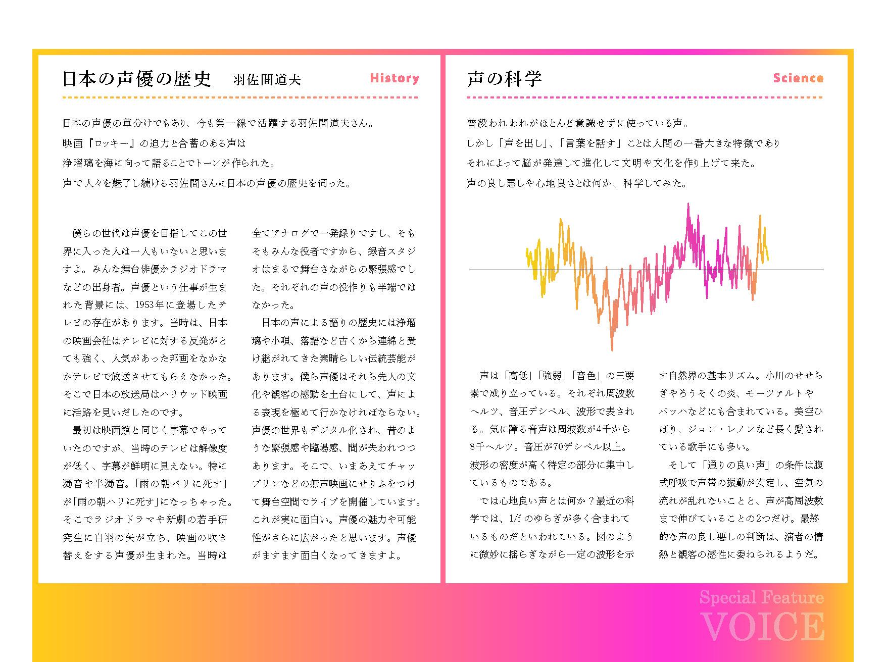 sanzui01_05.jpg