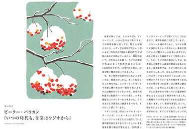 vol09_13.jpg