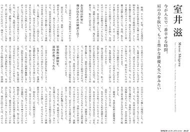 vol09_14_01.jpg
